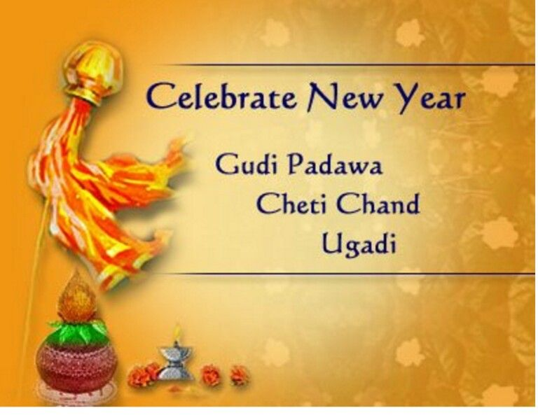 indian new year stock options best new year wishes software happiness