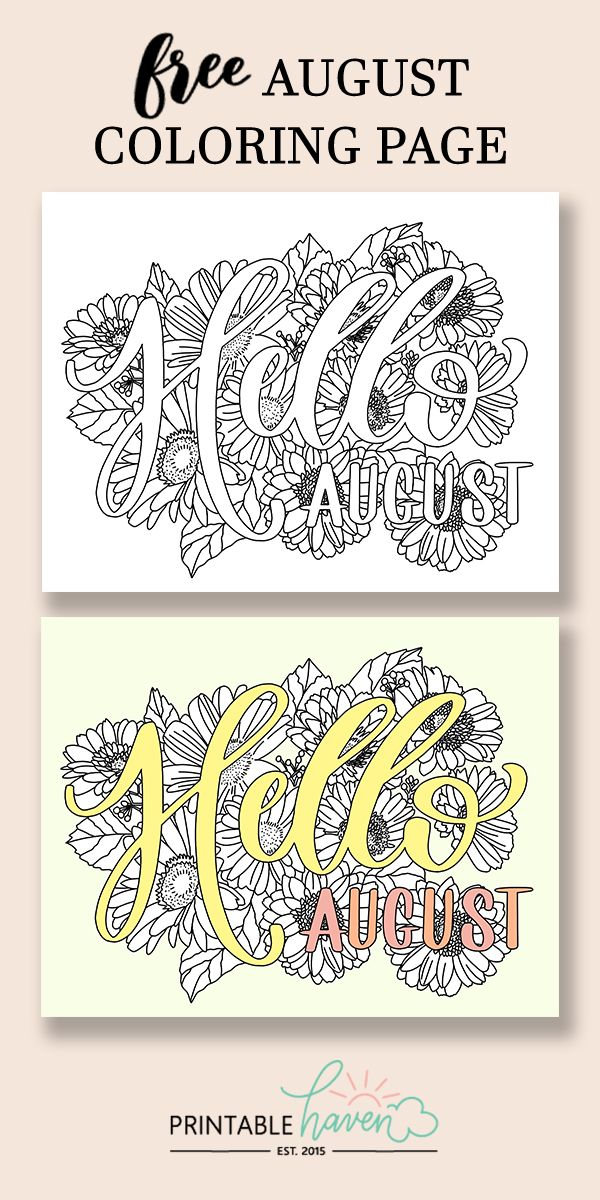 25+ Inspired Picture of Summer Fun Coloring Pages - birijus.com | 1200x600