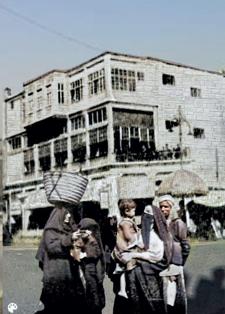 سينما الفردوس او سينما الملك غازي في الموصل في الاربعينات Baghdad Street View Scenes