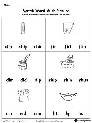 Match Word with Picture: IP Words   Word Family Worksheets ...