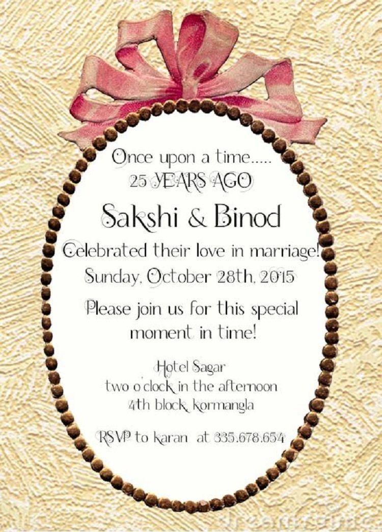 Silver Wedding Party Invitation Sample