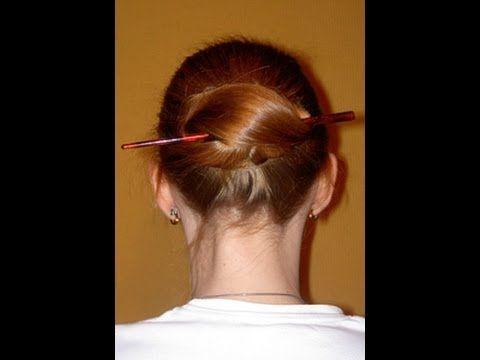 Frisur Chinesischer Dutt Youtube Chinesische Frisuren Haarstab Dutt