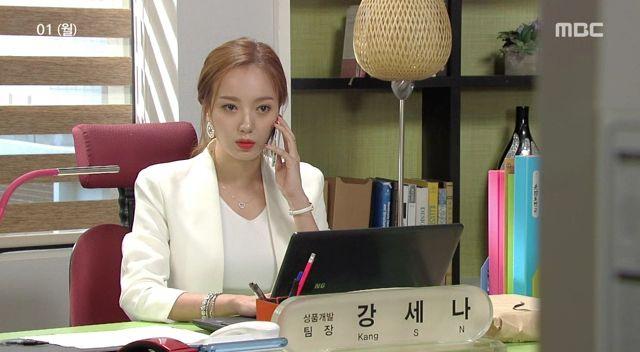 [드라마 속 #듀오백] MBC 아침드라마 '이브의 사랑'   http://blog.naver.com/duoback_a/220412970289