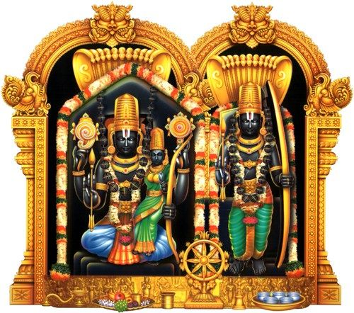 Image result for bhadrachalam rama images