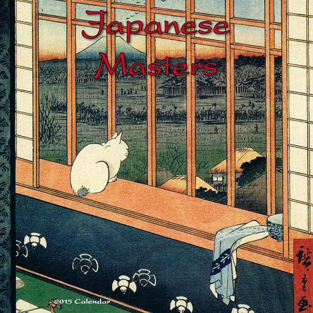 Japanese Masters 2019 Wall Calendar   fabbyfab   Tokyo
