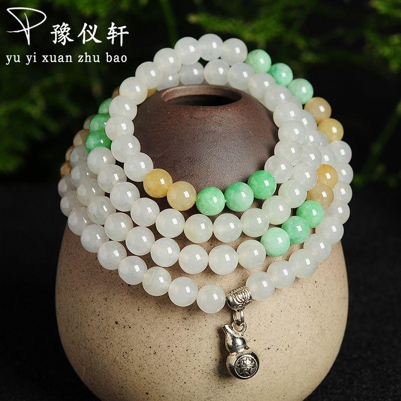 Yu Yixuan Vintage Jewelry Bracelet Fine Jewelry Jade Fine Jewelry