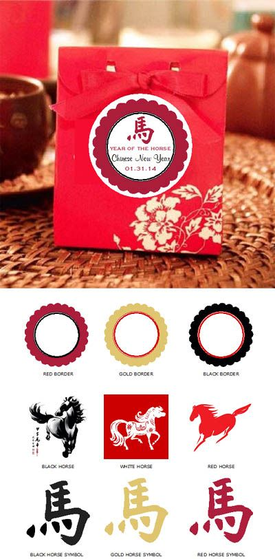 chinese new year favors great design