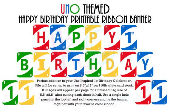 uno themed happy birthday printable ribbon by kiddiepartycreations