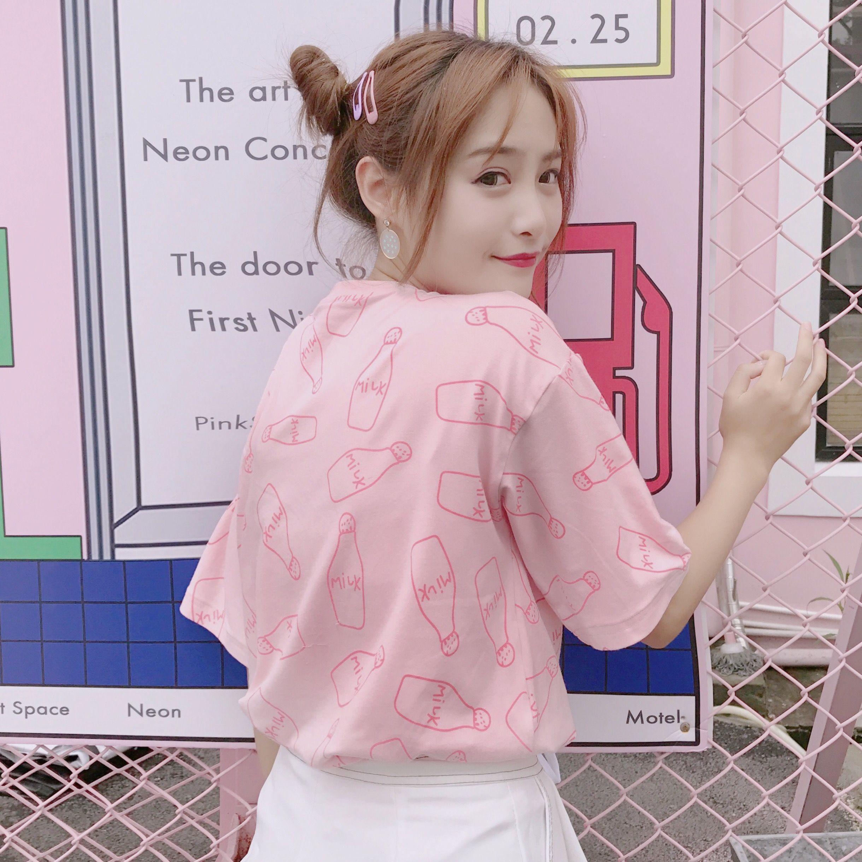 Mihoshop Ulzzang Corea Corea Moda de Las Mujeres Ropa de Verano ...