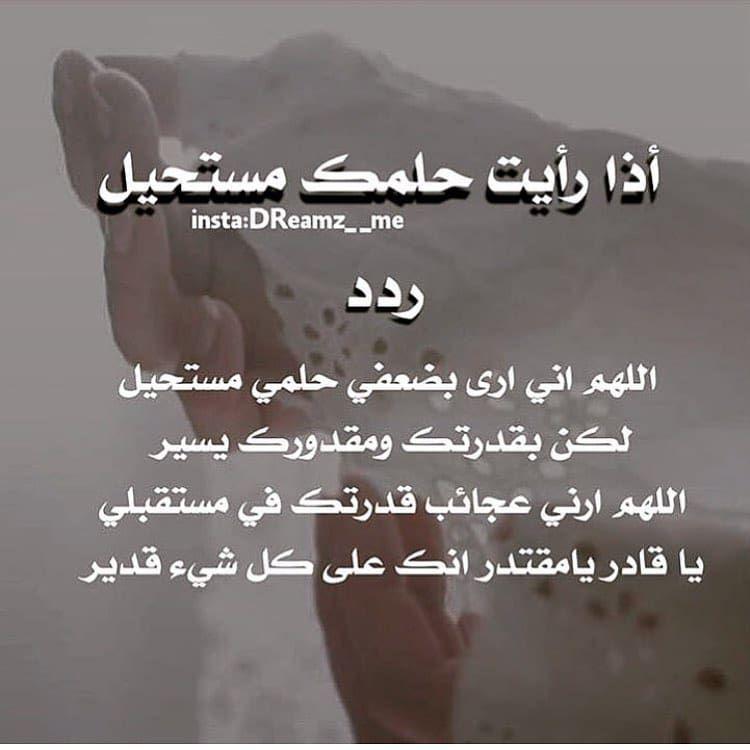 طبخ و طبخات سهله و حلا لذيذ On Instagram اللهم ارحم شتات قلوبنا Quran Quotes Inspirational Islamic Inspirational Quotes Islamic Phrases