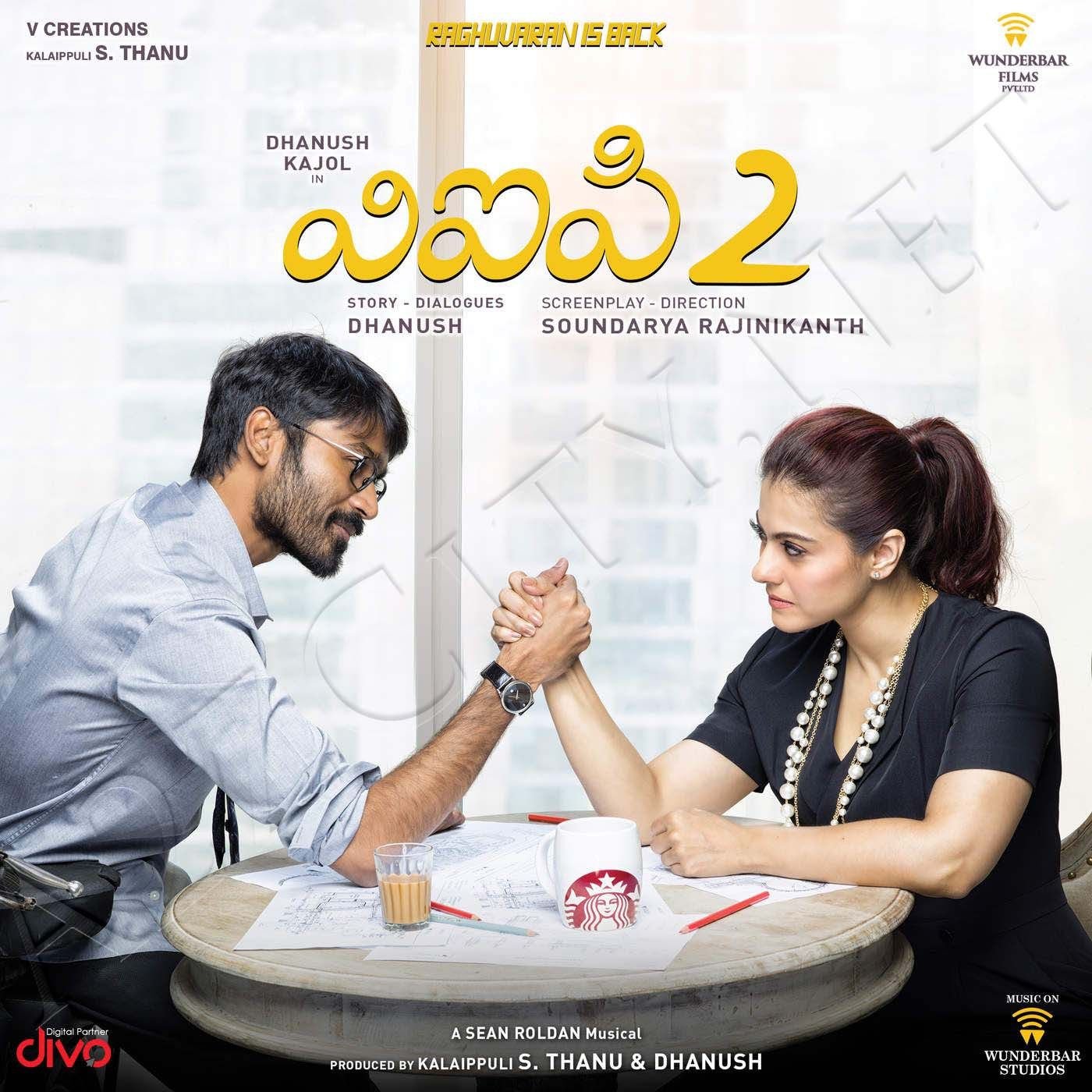 Vip 2 Telugu Original Motion Picture Soundtrack Ep With