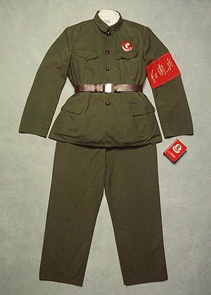 Evolution and revolution: Chinese dress 1700s-1990s - The Cultural Revolution: the Four Olds    Red Guard outfit from the Cultural Revolution 1966-76