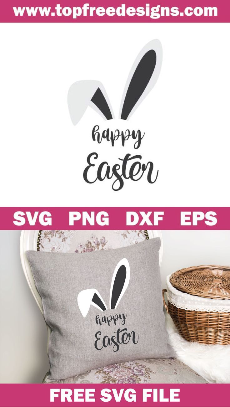 Download Free Happy Easter Svg file for cricut, silhouette cameo# ...