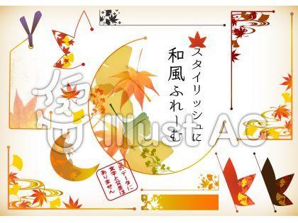 和風なタイトル飾り 12 秋 和風 和柄 Japan フリーイラスト