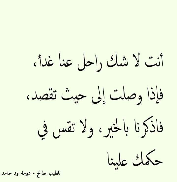 Pin By Tamer El Saghir On شعر عربي Calligraphy Arabic Calligraphy