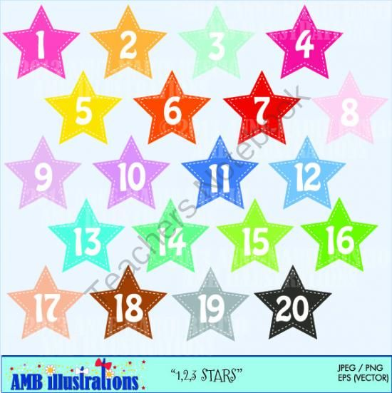 ALL STAR CLIPARTS WITH AND WITHOUT NUMBERS 319 from ...