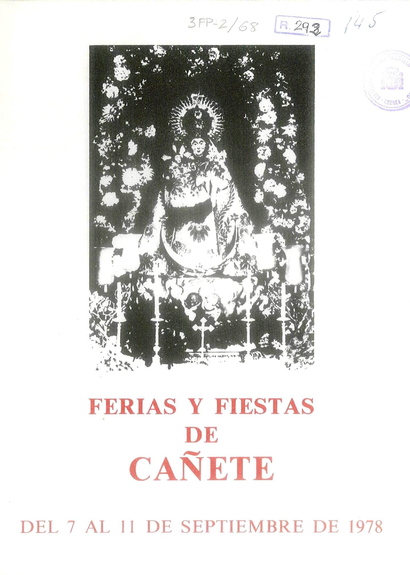 Feria y Fiestas en Cañete (Cuenca), en honor de la Virgen de la Zarza. Del 7 al 9 de septiembre de 1978. Concurso de bebedores de cerveza. #Fiestaspopulares #Cañete #Cuenca