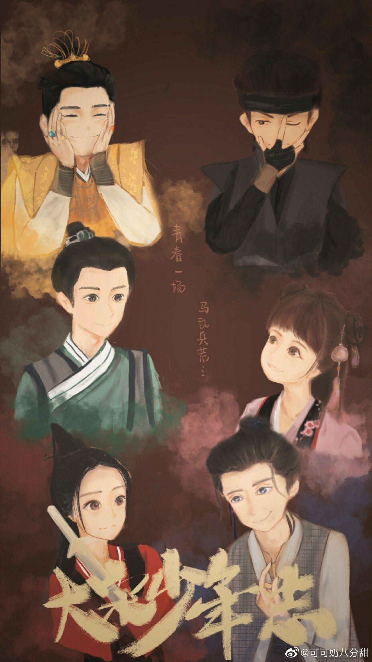 Pin by Cẩm Duyên on Chibi Chibi, Anime, Character