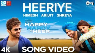 Heeriye Official Song Mp3 Song Download Pagalworld Mp3 Songs Mr Jatt 320 Kbps Mp4 Online Music Dj Punjab Hindi Movie Song Latest Movie Songs Mp3 Song