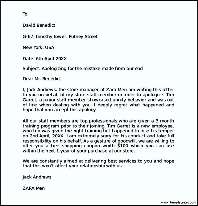 Letter Of Apology Sample How Apologize Business Letter Cover Templates Professional Apology .