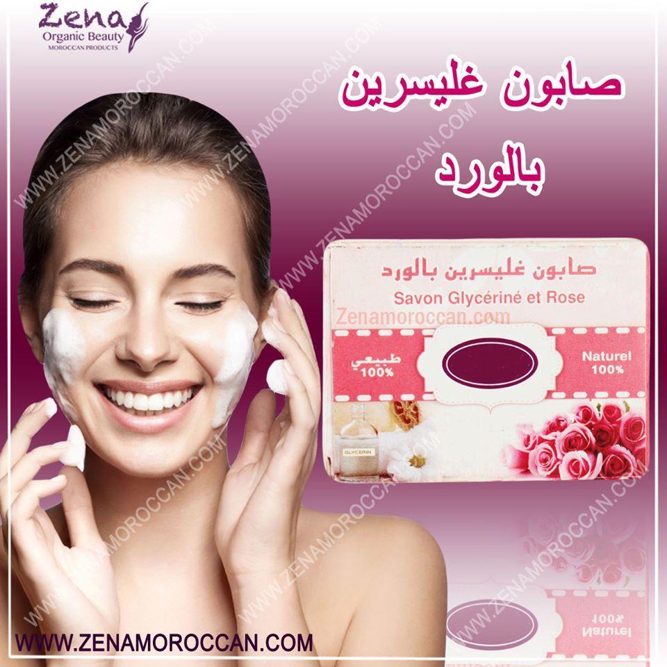 صابون الورد Rose Soap Soap Beauty