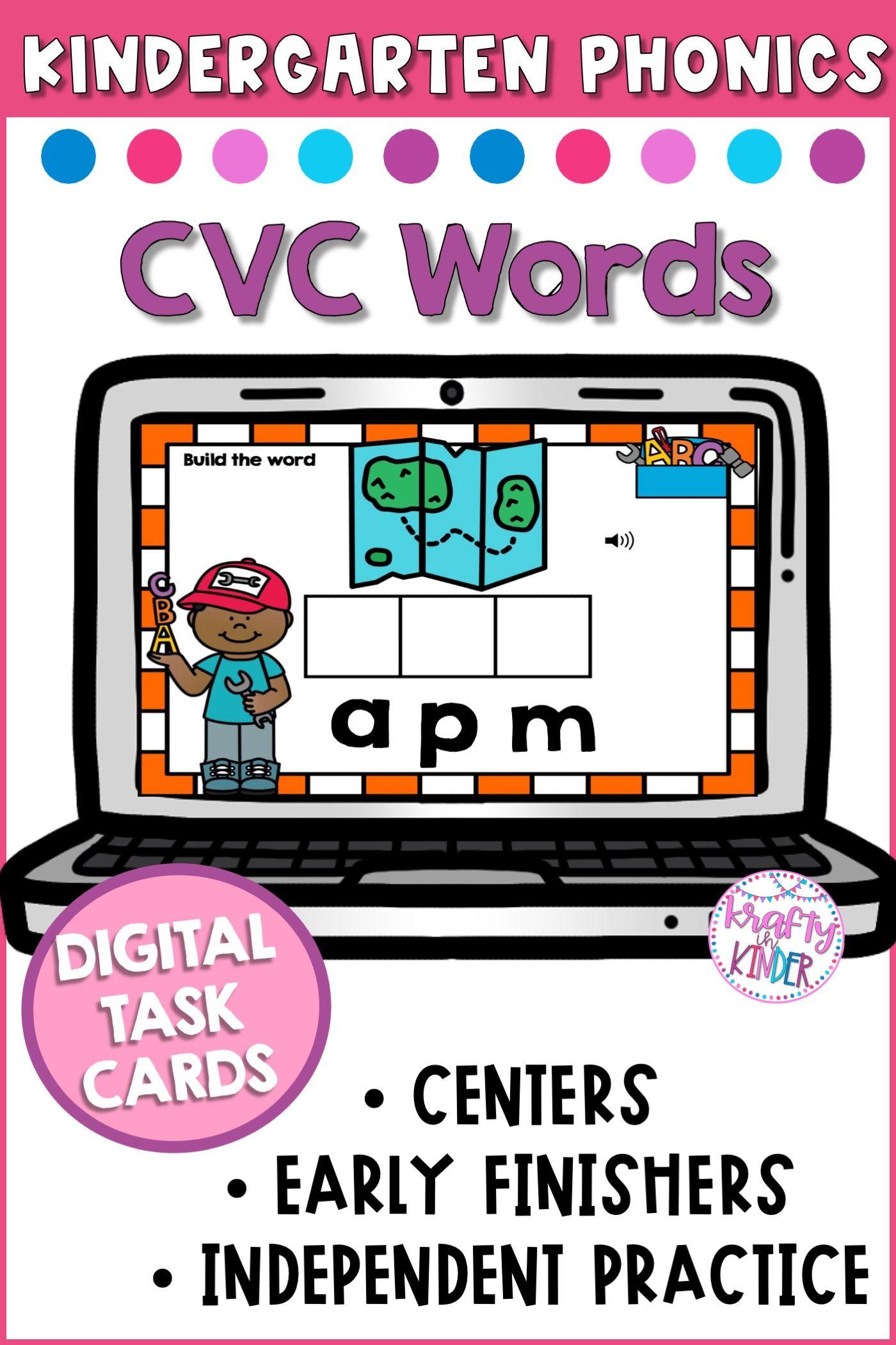 Cvc Word Short Vowel Practice