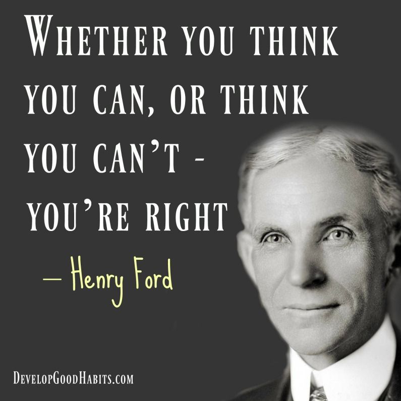 51 Success Quotes From History S Most Famous People Ford Quotes Henry Ford Quotes Success Quotes