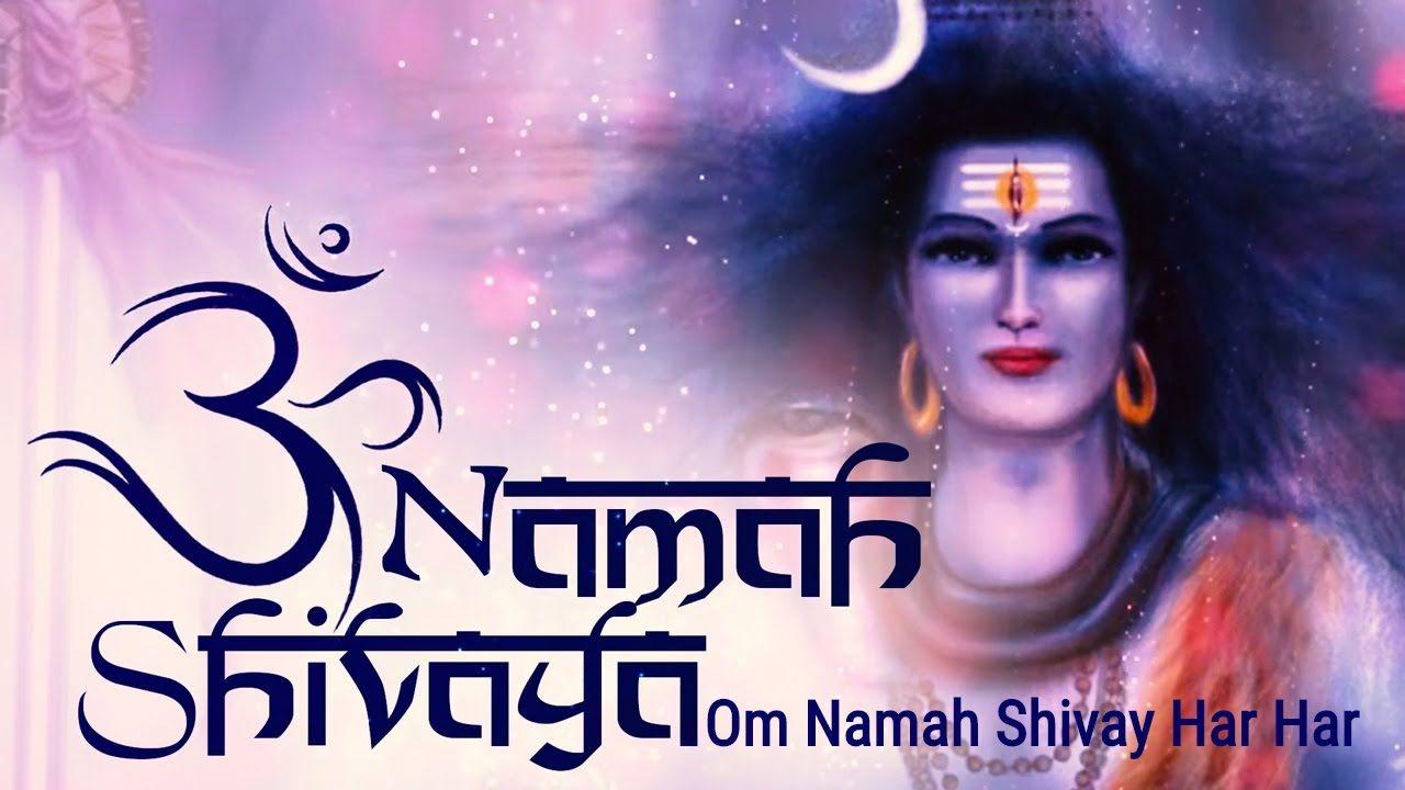 POWERFUL SHIVA MANTRA DHUN :- OM NAMAH SHIVAYA OM NAMAH