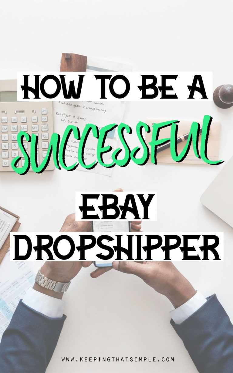 0dffb67cd6 9 Tips on How to Dropship on eBay. Making money online through dropshipping  model on eBay.
