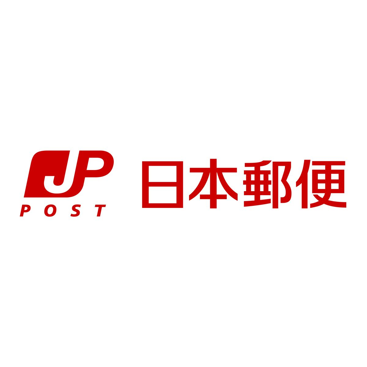 Japan Post Announcement