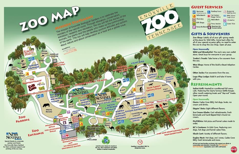 Knoxville Zoo Visitor Info Tickets Zoo Maps Animals