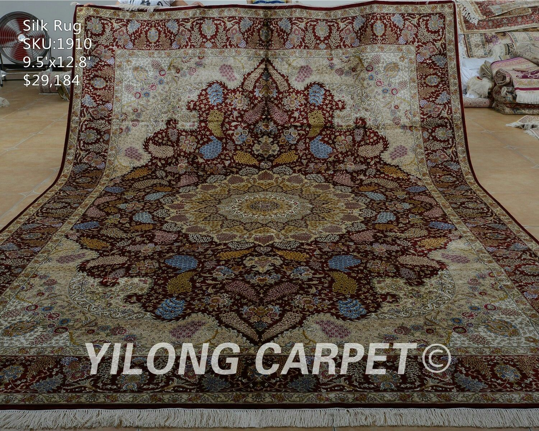 Vantage Beige Traditional Persian Rug 9 12ft 274 366cm Handmade Silk Carpet From Yilong Carpet Factory Persianrug Luxuriouslife Handmad Hayvanlar
