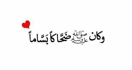 ذ ك ر Islamic Quotes Islamic Phrases Islamic Quotes Wallpaper