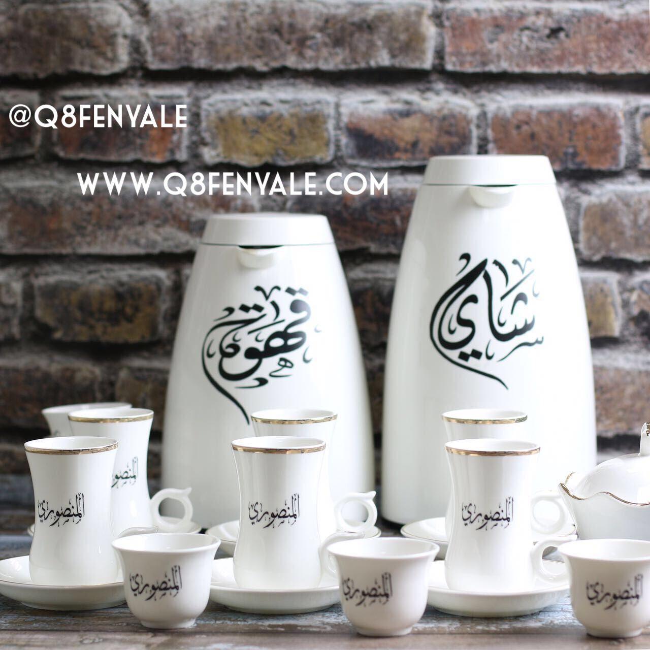 #متجر #فنيالي هو #مشروع #كويتي #للطباعة #الحرارية على # ...