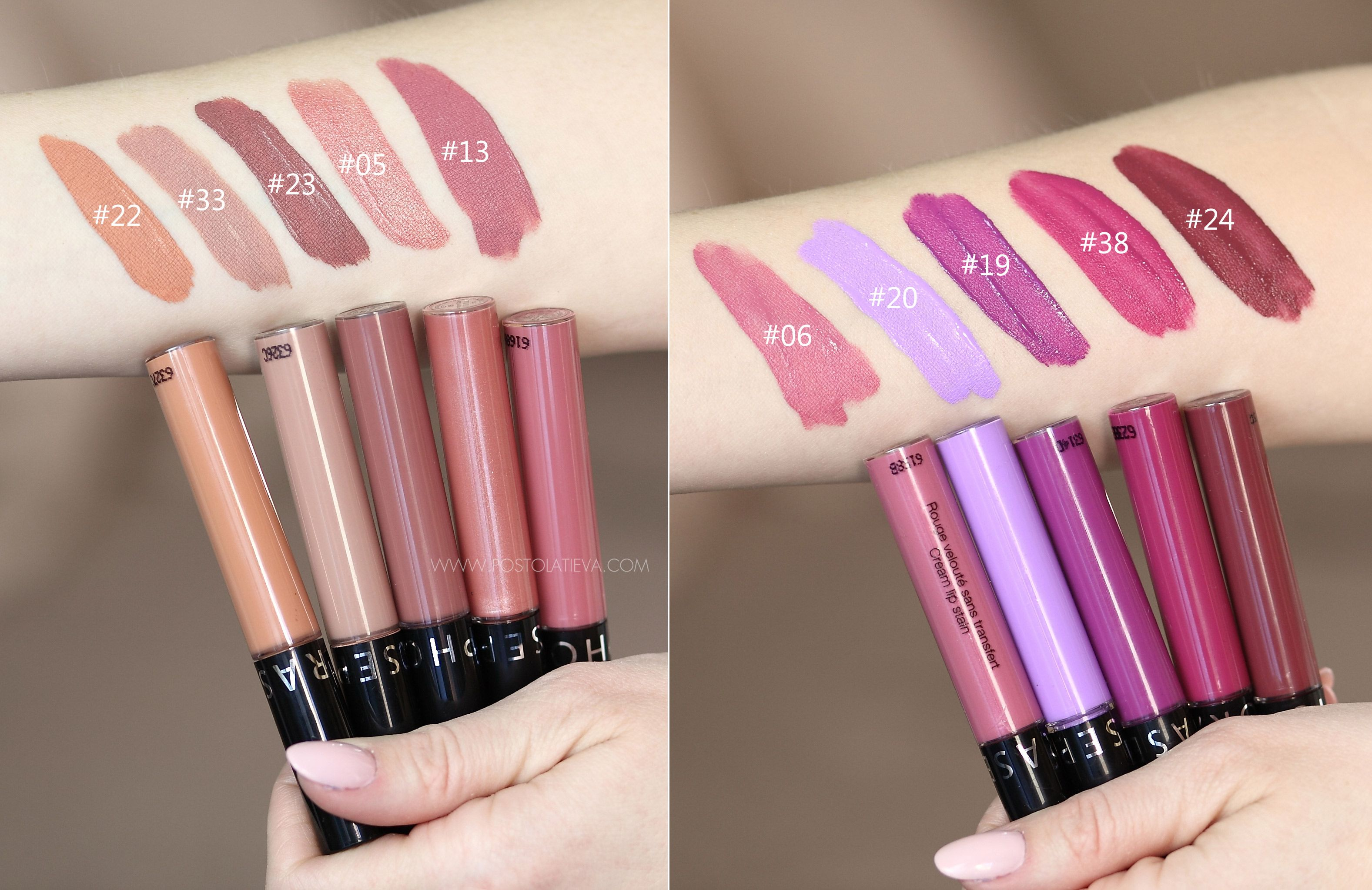 Sephora Cream Lip Stain Giveaway – Postolatieva | Swatch | Pinterest ...