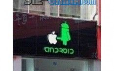 This Andoid Store in China Has the Apple Logo Perfoming Filacio to Google's Android! | gizchina.com