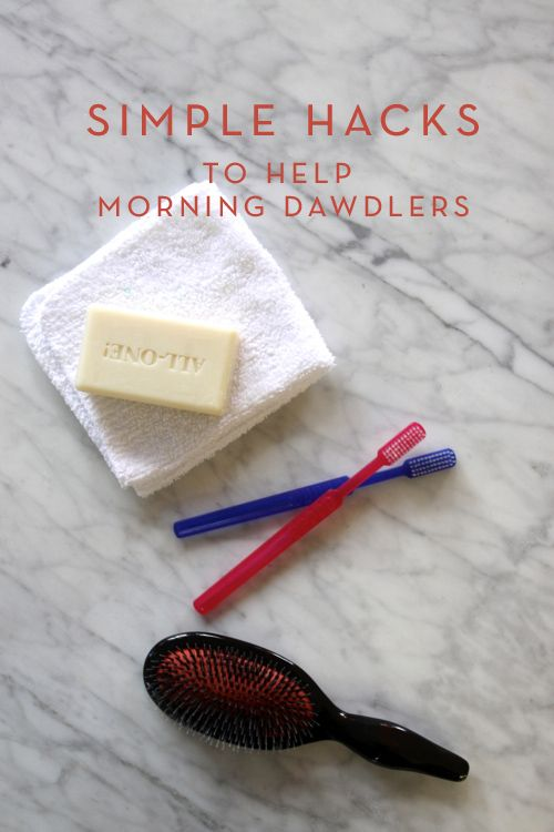 Simple Hacks to Help Morning Dawdlers #offyougo @Quaker