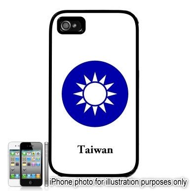 Taiwan Coat of Arms Flag Emblem iPhone 4 4S Case by BlingSity, $13.95