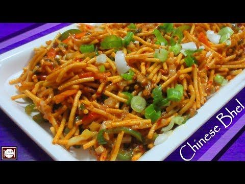 Chinese bhel fast food recipe chinese bhel chinese bhel fast food recipe chinese bhel recipe in hindi forumfinder Image collections