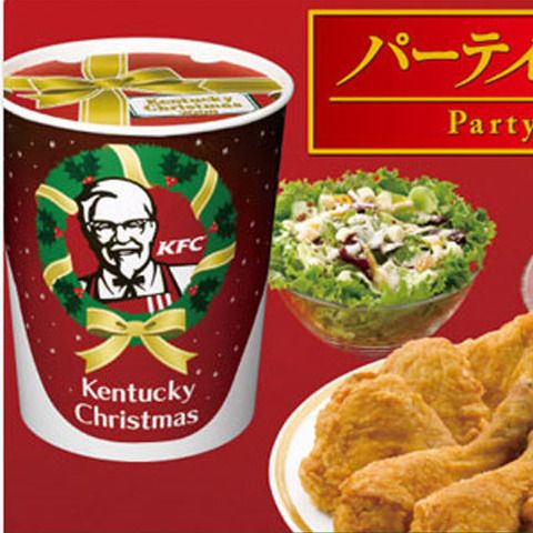 Kfc Japan Christmas.In Japan Kentucky Fried Chicken Is Eaten On Christmas Day