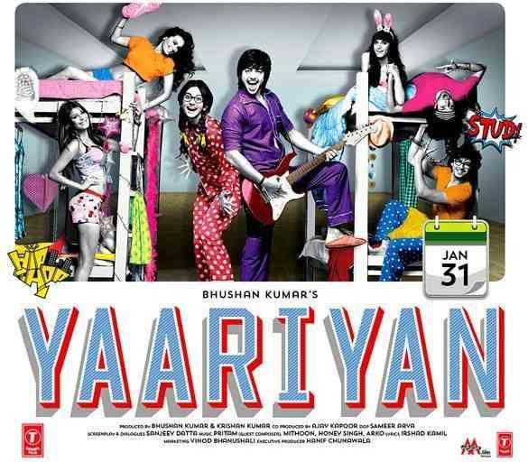 Kk New Song Meri Maa Lyrics From Yaariyan Hindi Movies Mp3 Song Mp3 Song Download