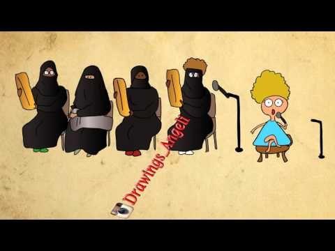 زواج خليجي كدوشه Youtube Bart Simpson Bart Simpson