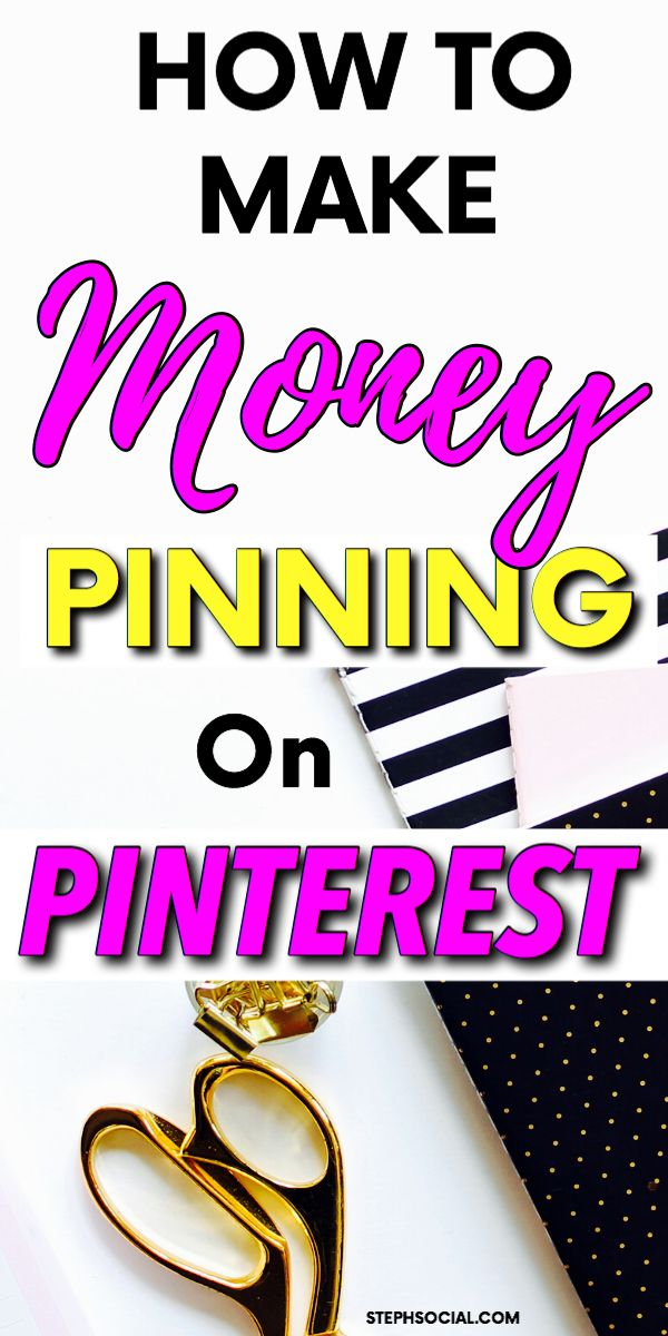 How To Make Money On Pinterest - make Money Online, make Money Online Fast, affiliate marketing tips, make Money With Pinterest, passive income ideas, make more money, money making ideas, side hustle ideas, stay at home mom jobs, how to make money from home, make money blogging, #makemoneyonline #sidehustle #makemoneyblogging #sidehustleideas #onlinemarketing #affiliatemarketing #workfromhome #pinterestmarketing