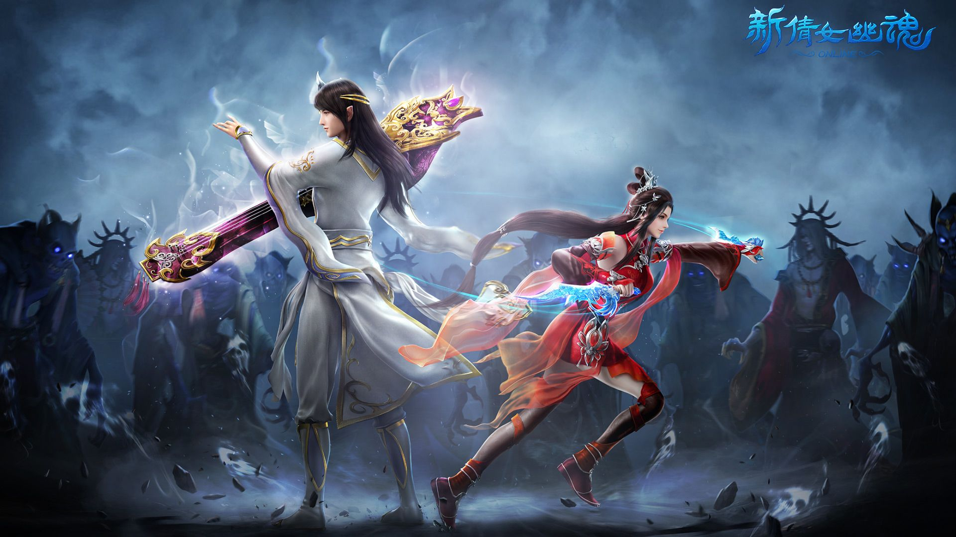 Chinese Ghost Story Game in 2019 Ghost stories