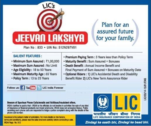 Lic S Delhi Jeevan Lakshya Table 833 Details Benefits Bonus