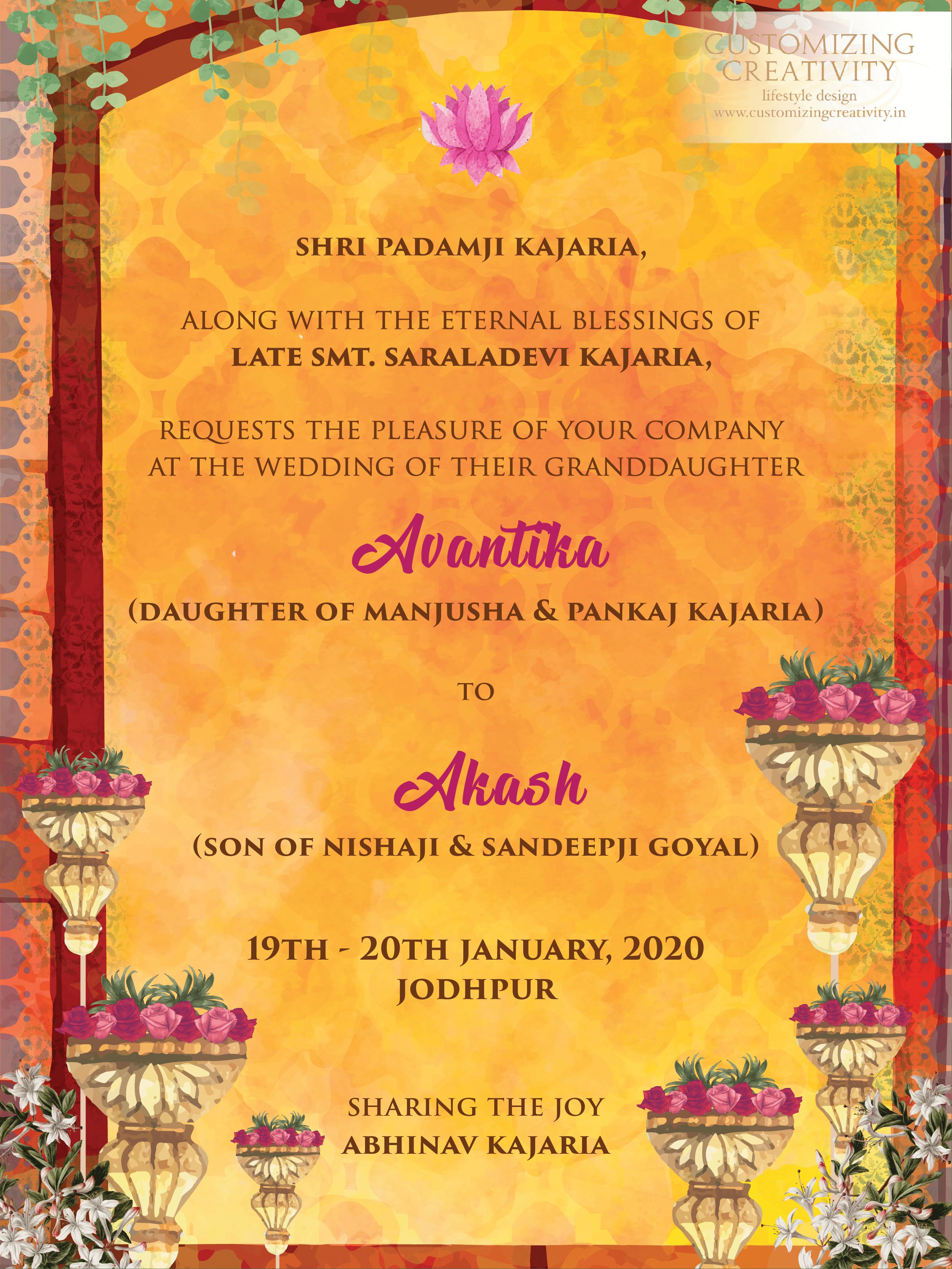 Digital Invites Evite Designs Eversion E Vite E Cards Invites Invitation Cards Simple Wedding Cards Indian Wedding Invitations Modern Wedding Invitations