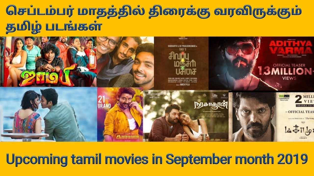 Tamil movies releasing in September month 2019