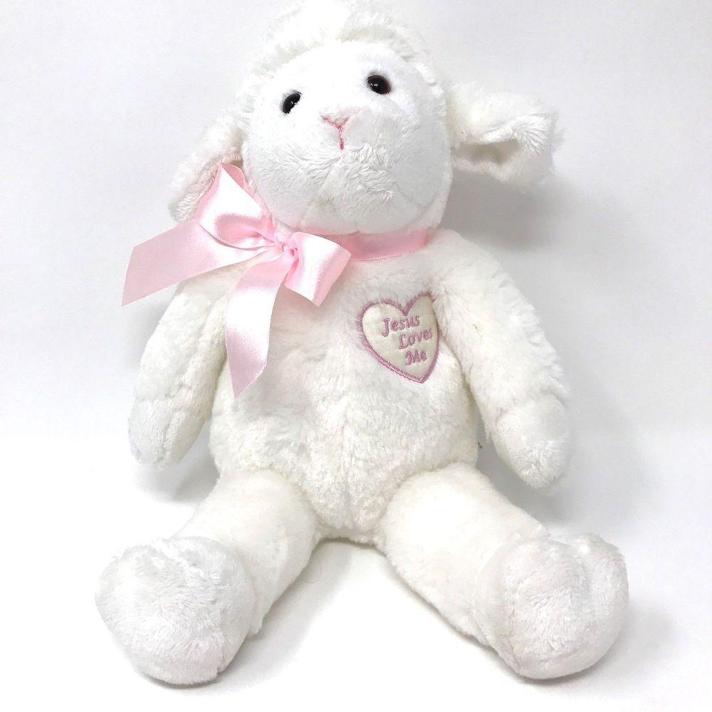 Gund Baby 13 Plush Lamb Sheep White Jesus Loves Me Stuffed Animal