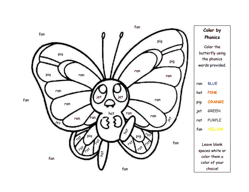 Free PDF Color By Phonics Butterfly From Itsrainingitspouringorg