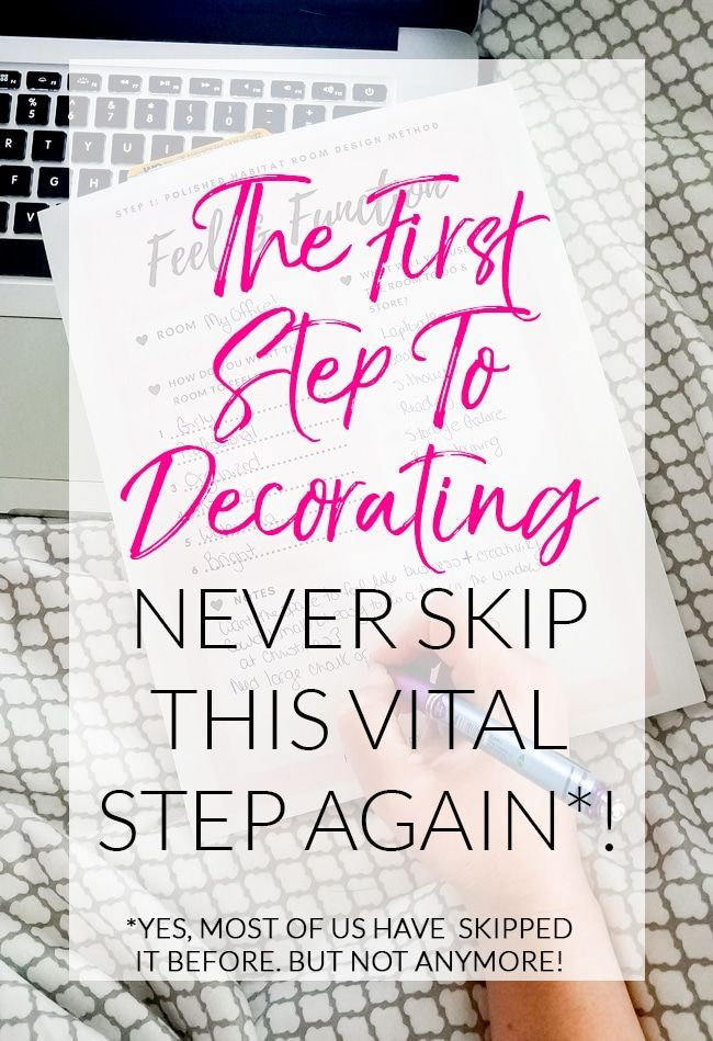 The First Step to Decorating - Do You Skip It?